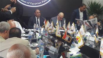 انطلاق مؤتمر تحالف الأحزاب لدعم التعديلات الدستورية بمشاركة 38 حزبا