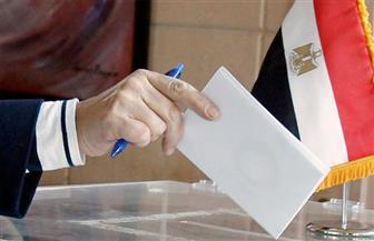غلق باب التصويت بالهند في اليوم الأول للاستفتاء على التعديلات الدستورية
