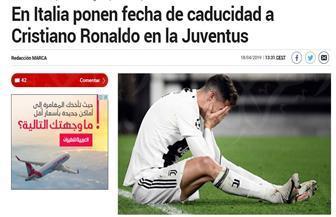 """""""ماركا"""" نقلا عن صحف إيطالية: رونالدو لن يكمل عقده مع يوفنتوس"""