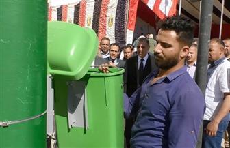 محافظ أسيوط: تركيب 50 سلة قمامة بلاستيكية بشارع الكورنيش | صور