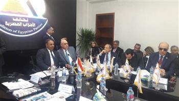 تحالف الأحزاب المصرية يعلن تأييده الرئيس السيسي وجميع خطواته الإصلاحية