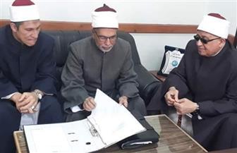 """رئيس منطقة البحر الأحمر الأزهرية يترأس اجتماع وحدة """"لم الشمل"""" بديوان عام المنطقة"""