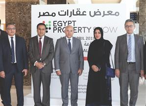 """السفير المصري يفتتح معرض """"عقارات مصر"""" الذي تنظمه مؤسسة الأهرام بدبي"""