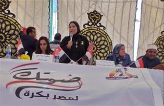 """""""قومي المرأة"""" بالبحيرة يدعو السيدات إلى المشاركة في التعديلات الدستورية"""