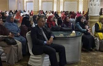 """""""قومي المرأة"""" ببني سويف ينظم ندوة لتوعية السيدات بالمشاركة في التعديلات الدستورية"""