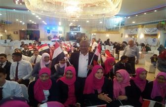 """""""مستقبل وطن"""" ينظم مؤتمراََ جماهيرياََ حاشداََ  لدعم التعديلات الدستورية برأس غارب   صور"""