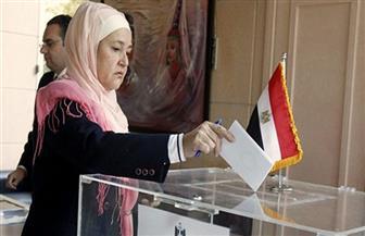 سفارة مصر فى بكين تستقبل المصريين للتصويت على التعديلات الدستورية