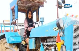 الطفلة ندى سائقة الجرار الزراعي.. بنت بـ 100 راجل | فيديو