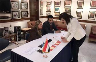 سفارة مصر بنيودلهي تنتهي من ثاني أيام التصويت على التعديلات الدستورية