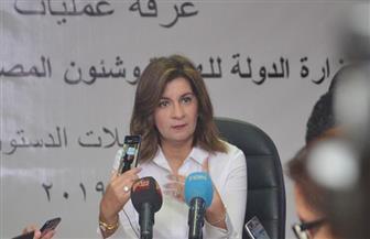 وزيرة الهجرة: المصريون بالخارج عكسوا صورة إيجابية بمشاركتهم الكبيرة في الاستفتاء | فيديو