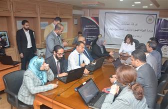 """""""عمليات الهجرة"""" تواصل عملها لليوم الثالث لمتابعة عملية الاستفتاء على التعديلات الدستورية للمصريين بالخارج"""