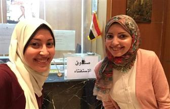 شباب مصر يشاركون في الاستفتاء على التعديلات الدستورية بتركيا وكوريا الجنوبية
