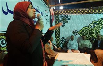 """""""مستقبل وطن"""" ينظم مؤتمرا جماهيريا لدعم التعديلات الدستورية بالإسماعيلية  صور"""