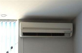 مع بداية الصيف..  تعلم كيف تختار مفتاح تشغيل التكييف في منزلك بعناية لتفادي المخاطر