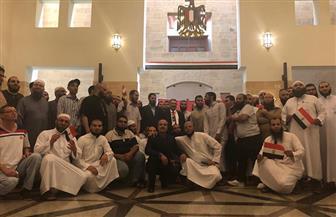 إقبال كثيف من المصريين بجدة للإدلاء بأصواتهم في الاستفتاء على التعديلات الدستورية| صور