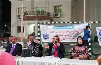"""""""صحة جنوب سيناء"""" تنظم ندوات تثقيفية في شرم الشيخ ونويبع حول التعديلات الدستورية   صور"""