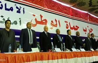 """""""حماة الوطن"""" يحتفل بالعيد القومي للقليوبية"""
