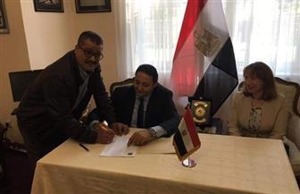 سفير مصر فى صربيا يدلى بصوته فى استفتاء التعديلات الدستورية| صور