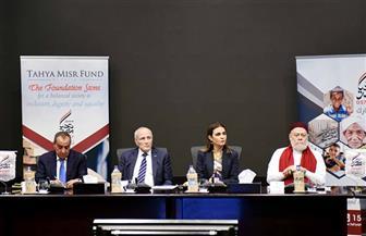 سحر نصر: صندوق تحيا مصر حريص على دعم مشروعات الشباب وتشجيع ريادة الأعمال