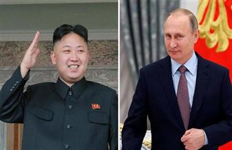 لأسباب أمنية.. روسيا لا يمكنها الكشف عن مكان انعقاد القمة  بين بوتين وكيم