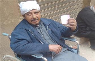 مسن على كرسي متحرك: حرصت على المشاركة في الاستفتاء لأنه حقي كمواطن