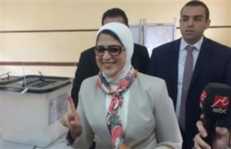 وزيرة الصحة تدلي بصوتها في الاستفتاء على التعديلات الدستورية.. وتشيد بمشاركة المرأة