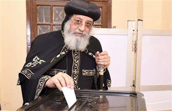 البابا تواضروس يدلي بصوته في الاستفتاء على التعديلات الدستورية بالوايلي| صور