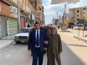 مسيرة لأئمة وخطباء كفرالشيخ تحث المواطنين على المشاركة بالاستفتاء| صور
