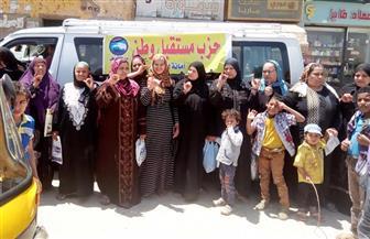 """""""مستقبل وطن"""": إقبال كبير على التصويت في الاستفتاء بلجان مراكز وقرى سوهاج"""