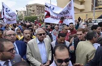 مسيرة لطلاب وهيئة تدريس جامعة المنصورة للحث على المشاركة في الاستفتاء| صور