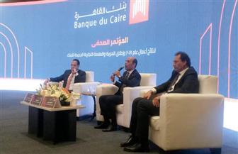 رئيس بنك القاهرة: طرح 20% إلى 30% من بنك القاهرة.. والحصيلة المتوقعة نحو 400 مليون جنيه