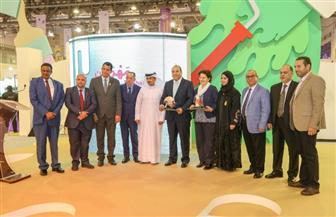 ناشران من الأردن والمغرب يحصدان جوائز الملتقى العربي لناشري كتب الأطفال