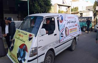 """عمليات """"حماة الوطن"""" تتابع التصويت على الاستفتاء من خلال 27 أمانة مركزية في القاهرة والمحافظات"""