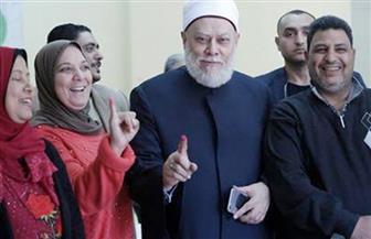 علي جمعة يدلي بصوته في الاستفتاء على التعديلات الدستورية | صور