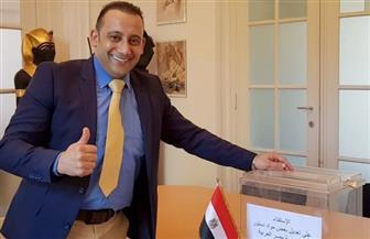 """""""المركز البلجيكي لتعدد الثقافات"""" يعقد ندوات حوارية للجالية المصرية في بروكسيل لحثهم على المشاركة في الاستفتاء"""