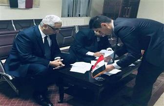 سفارة مصر بالصين تواصل فرز بطاقات التصويت بالاستفتاء |صور