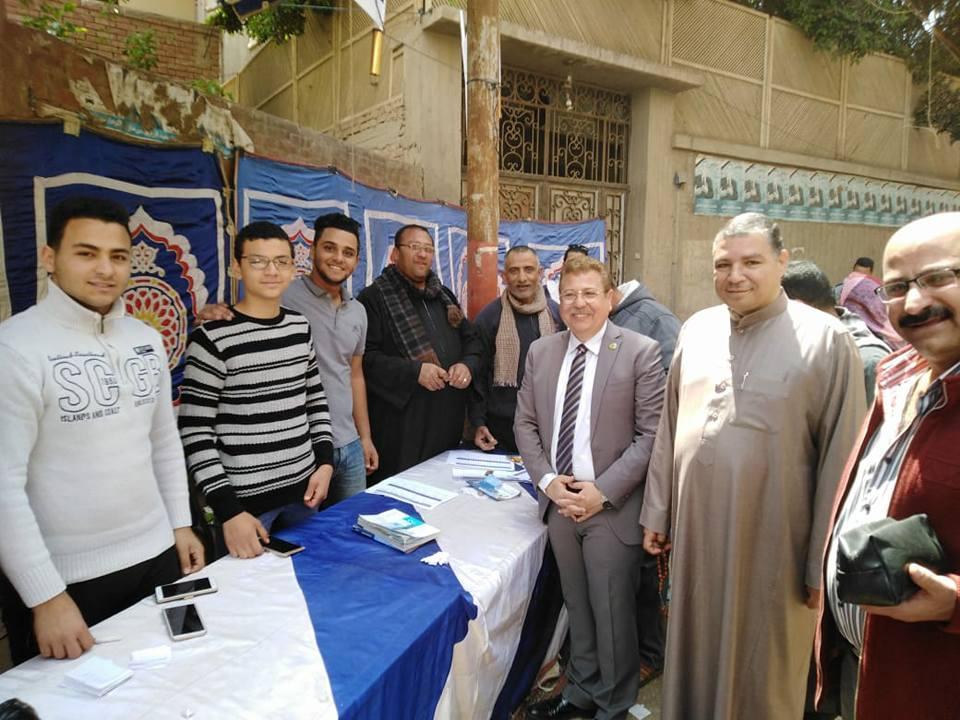 رئيس برلمانية الحركة الوطنية المصرية