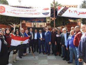 غرفة عمليات مستقبل وطن: توافد أهالي قرى شرق وجنوب بورسعيد للمقرات الانتخابية قبل ساعات من إغلاق باب التصويت