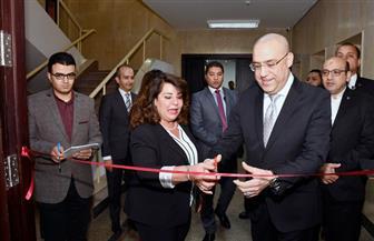 وزير الإسكان يفتتح المقر الجديد للمكتب الإقليمي لبرنامج الأمم المتحدة للمستوطنات البشرية |صور