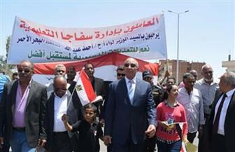 محافظ البحر الأحمر يتقدم مسيرة مؤيدة للتعديلات الدستورية بمدينة سفاجا | صور