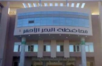 """شباب محافظة البحر الأحمر يشارك بمؤتمر """"قدرات التقييم الوطنية"""" بالغردقة غدا"""