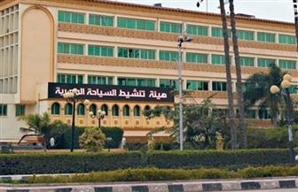 ورشة عمل بالقاهرة بين شركات السياحة المصرية والبحرينية