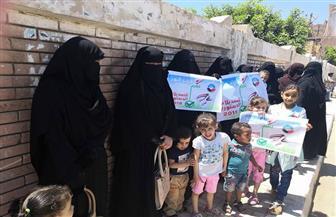 اللجنة النسائية لحزب النور بمحافظة قنا تشارك في التصويت على التعديلات الدستورية | صور