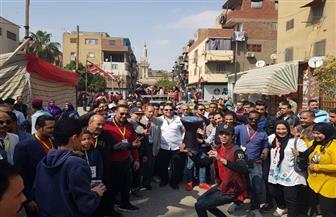 حزب الحرية المصري ينظم مسيرة بمنطقة الزاوية والشرابية | صور
