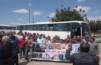 الاتحاد العام لنقابات عمال الإسكندرية ينظم مسيرة تجوب الشوارع لدعم التعديلات الدستورية | صور