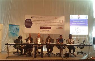 """جلسة""""الحريات العامة في البلدان العربية الإفريقية"""" بمنتدى المنظمات غير الحكومية للجنة الإفريقية لحقوق الإنسان"""