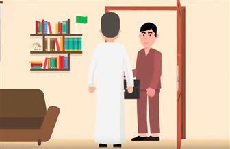 في فيديو موشن جرافيك.. دار الإفتاء: أداء الأمانات تجاه الوطن والمجتمع والناس واجب شرعي