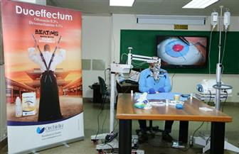 تدريب عملي لـ208 أطباء على عيون صناعية تحاكي العين البشرية | صور
