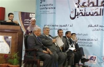 المركز الثاني لطلاب جامعة سوهاج في مؤتمر علماء المستقبل بدمياط