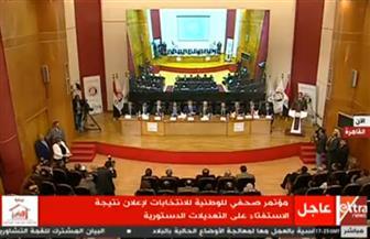 الوطنية للانتخابات تستعرض مادة فيلمية عن أطوار الاستفتاء على التعديلات الدستورية